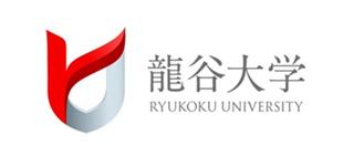 龍谷大学・龍谷大学短期大学部
